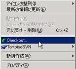 tortoisesvnwin-img05