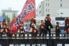 KBS_2013-10-20_2_045 (kv492) Tags: japan yosakoi gunma takasaki kobushi よさこい 虎舞士 雷舞 takasakilive たかさき雷舞