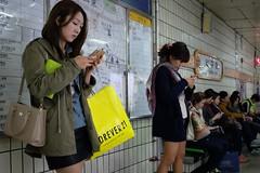 Seoul Metro Station (H.L.Tam) Tags: seoul fujifilm southkorea apgujeong   x100s