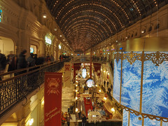 Moscow GUM (don pedro2014) Tags: digital gum ed moscow olympus pro omd 128 em1 mzuiko 1240мм
