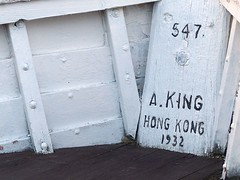 Lifeboat - by A KING Hong Kong 1932 (Scottish Maritime Museum - SMM) Tags: building history museum scotland clyde boat sailing ship shed paddle engine scottish commons vessel steam maritime sail steamer cruiser turbine irvine brickwork smm ayrshire scottishmaritimemuseum linthouse ayrshirecoast 8qe linthouseengineshed ars10 ka12 scotmaritime
