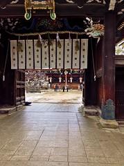 Kitano Shrine (anglo10) Tags: snow japan kyoto shrine