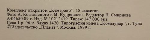 DSC00672 ©  eadodonova