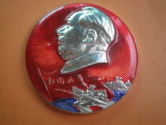 The Red Guards  红卫兵 (Spring Land (大地春)) Tags: mao zedong badge china 毛泽东像章 徽章 毛主席 毛泽东 文化大革命 中国 社会主义 人