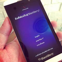 ยินดีต้อนรับเข้าสู่ BlackBerry 10 :)