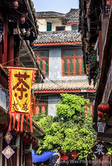 Huanglongxi Ancient Town, Sichuan China (Feng Wei Photography) Tags: china street morning travel red color tourism beautiful beauty vertical relax town ancient colorful asia outdoor traditional chinese peaceful landmark historic chengdu historical lantern tradition sichuan oldtown architeture secluded huanglongxi