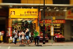 golden computer (meeeeeeeeeel) Tags: china street city people urban colors lensbaby hongkong nikon asia storefront façade streetshot d90 sooc