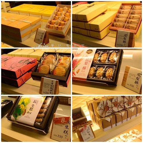 01郭元益糕餅博物館025.jpg
