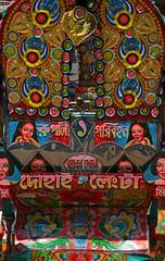 Jin - riki - sha Art (AvikBangalee) Tags: art portraits colorful artist lifestyle hood dhaka tradition rickshaw bangladesh jinrikisha commercialart rickshawart traditionalpainting avikbangalee peopleandliving