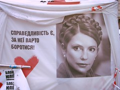 Election time, Kiev (Sophie's World - Anne-Sophie Redisch) Tags: election ukraine kiev ukraina yuliatymoshenko