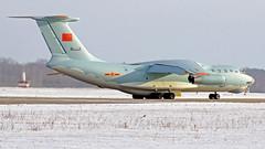 78699 IL76(TD) China Air Force ZIA UUBW (Papas.Dos) Tags: zia uubw moscow zhukovsky il76 ilyushin ilyushin76td chinaairforce