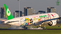 EVA Air B777 (Ramon Kok) Tags: b16703 evaair eva br aviation avporn airport aircraft avgeek airplane air airlines airline airfield amsterdam ams airways boeing 777 777300er boeing777 thenetherlands holland eham