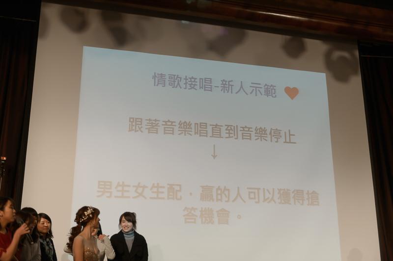 嘉義耐斯王子飯店婚攝058