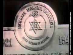 Eubiose - Documento Especial - São Tomé das Letras - TV Manchete (1990) (portalminas) Tags: eubiose documento especial são tomé das letras tv manchete 1990