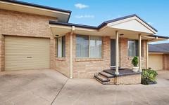 2/32 Heather Street, Port Macquarie NSW