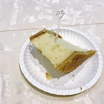 Plate Food Food And Drink Indoors  Sweet Food No People Sweet Pie Freshness Close-up thumbnail