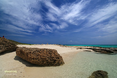Not Yet Quite Summer (engrjpleo) Tags: tinalisayan island beach sanpascual burias masbate philippines landscape sea seascape seaside shore coast water waterscape sky clouds outdoor rock