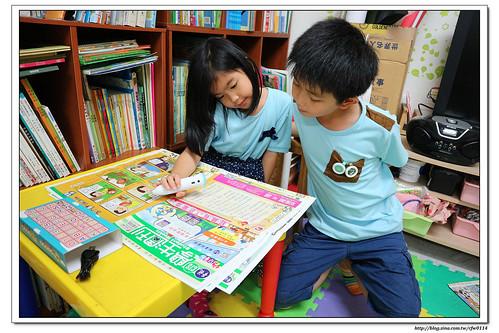 【體驗|兒童讀物】華視學生週刊‧兒童週刊養成閱讀吸收新知好習慣(點讀筆)