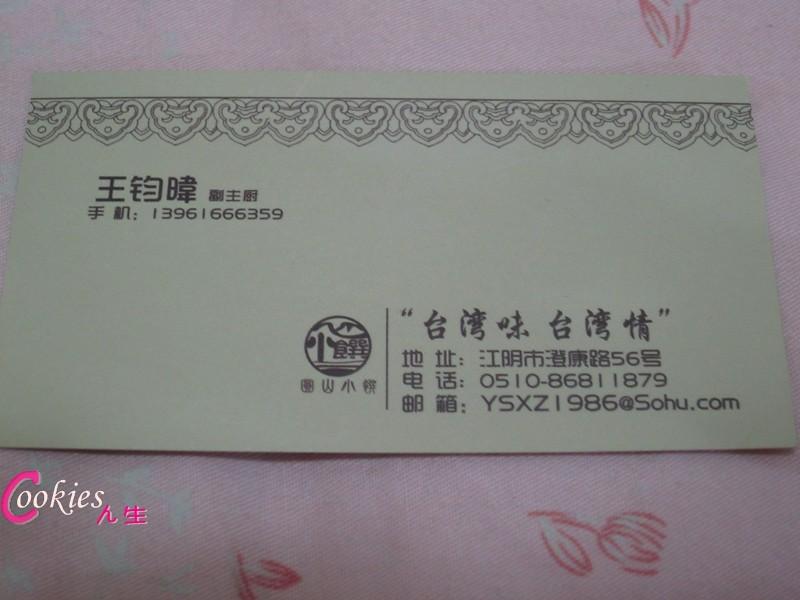 IMG_718 (30)