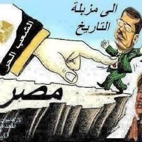 دول الخليج وامتهان الفتن \ تقرير خاص