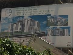 IMG_1861 (NewSkyliner) Tags: ethiopia addis bole ababa sefer wollo