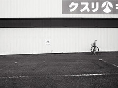 R0013323 (jam343) Tags: bw monochrome bike bicycle wall gr grd gr3 grd3