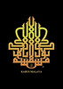 kabus malaya (REKA KUFI) Tags: calligraphy jawi malaya khat kabus fatimid kufi fatimi