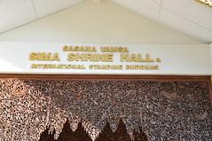 Elaborately carved lintel (oldandsolo) Tags: temple southeastasia buddhist buddhism malaysia penang burmese penangisland latticework templewood pulaupinang georgetownpenang buddhistfaith carvingwoodworkwooden sculpturelatticeworkwooden penangdhammikarama buddhistreligiousshrine