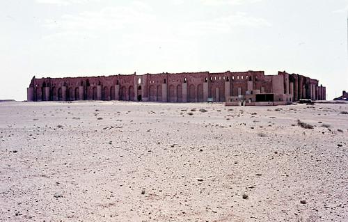 Al Ukhayir, Iraq