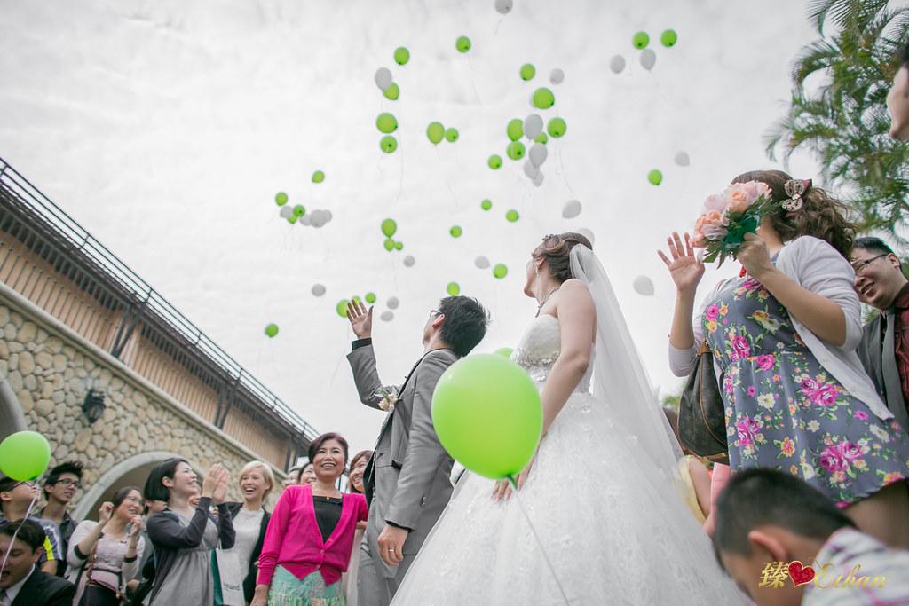 婚禮攝影, 婚攝, 晶華酒店 五股圓外圓,新北市婚攝, 優質婚攝推薦, IMG-0077