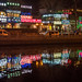 2016 - China - Beijing - QianHai  Lake - 1 of 5