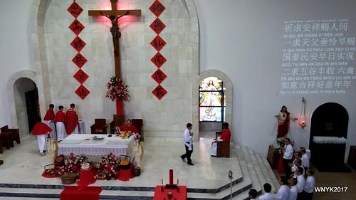 CNY Mass I