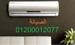 "https://xn—–btdc4ct4jbahmbtece.blogspot.com/2017/03/01200012077-01200012077_451.html """""""""""" "" خدمة عملاء لوفرا 01200012077 الرقم الموحد 01200012077 لصيانة لوفرا فى مصر هام جدا : السادة…"" """""""""""" "" خدمة عملاء لوفرا 01200012077 الرقم الموحد 01200012077 لصيان (صيانة يونيون اير 01200012077 unionai) Tags: يونيوناير httpsxn—–btdc4ct4jbahmbteceblogspotcom2017030120001207701200012077451html """""""""""" "" خدمة عملاء لوفرا 01200012077 الرقم الموحد لصيانة فى مصر هام جدا السادة…"" لصيان httpsunionairemaintenancetumblrcompost158989917620httpsxnbtdc4ct4jbahmbteceblogspotcom201703"