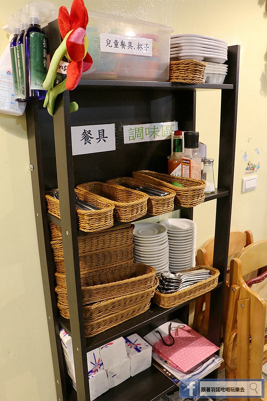 蘆洲早午餐麋鹿小館獨特每日限定私房料理餐廳048