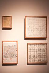 Rock Bund - From Gesture to Language (13) (evan.chakroff) Tags: china art shanghai exhibit exhibition artexhibit evanchakroff rockbund chakroff