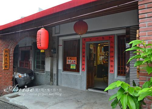 頭城老街_033.jpg