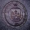 Randers kommune (Jan Egil Kristiansen) Tags: logo crest manholecover kumlokk randers bumerke byvåpen imag0155 randerskommune