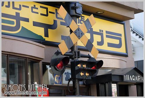 NIAGARA鐵道餐廳07