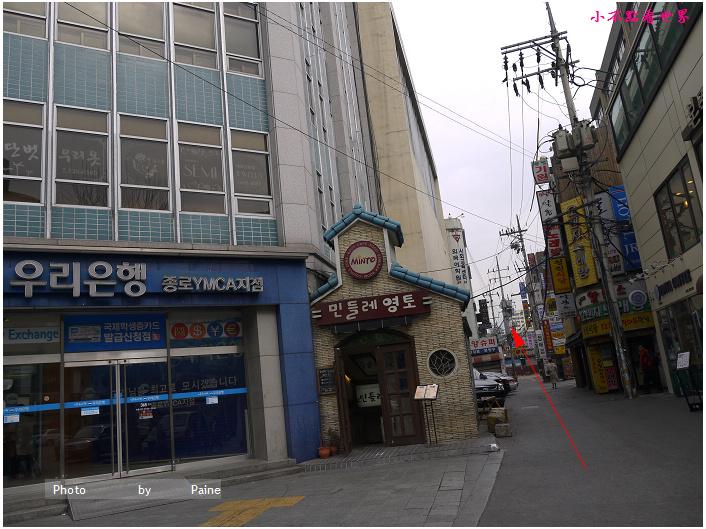 仁寺洞Hotel Tong Andante호텔 통 안단테 인사동 (24).JPG