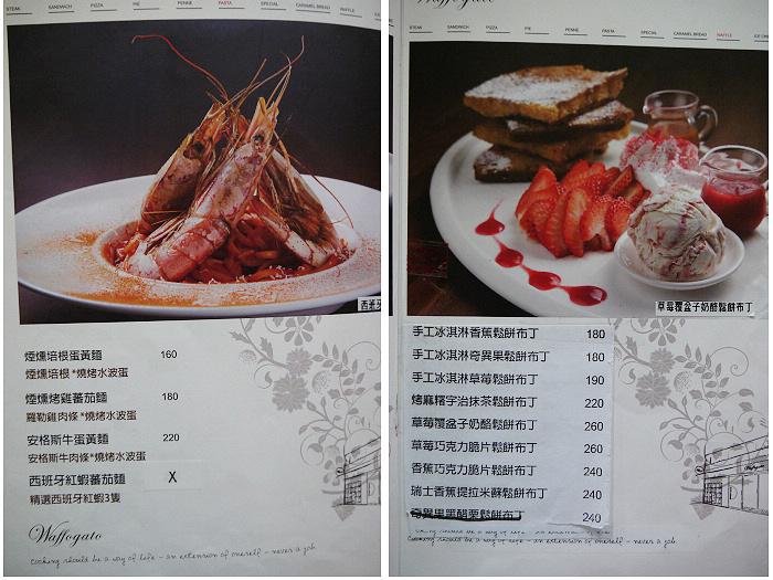 台北東湖 瓦法奇朵二店 (33).JPG
