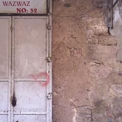 10.4.2014 wazwaz (yoelherzberg) Tags: word blog text journal daily dailyblog yoelherzberg awordaday