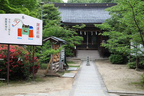 意賀美神社(おかみじんじゃ)