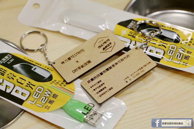 特力屋木工手作課程寵物餐桌DIY 台北文創118
