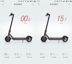 Xiaomi M365 IP54 12.5kg Ultra-light 30km Long Life Folding Electric Scooter Intelligent BMS Double Brake System 25 kmh Max. Load 100kg Two Wheels Electric Scooter (17) (vibedkdk) Tags: xiaomi m365 ip54 125kg ultralight 30km long life folding electric scooter intelligent bms double brake system 25 kmh max load 100kg two wheels best e bike 2017