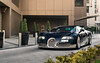 GS. (Alex Penfold) Tags: bugatti veyron grand sport gs supercars supercar super car cars autos alex penfold 2017 dubai middle east