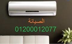 "https://xn—–btdc4ct4jbahmbtece.blogspot.com/2017/03/01200012077-01200012077_86.html """""""""""" "" خدمة عملاء ايس بيرج 01200012077 الرقم الموحد 01200012077 لصيانة ايس بيرج فى مصر هام جدا :…"" """""""""""" "" خدمة عملاء ايس بيرج 01200012077 الرقم الموحد 01200012077 لصيا (صيانة يونيون اير 01200012077 unionai) Tags: يونيوناير httpsxn—–btdc4ct4jbahmbteceblogspotcom201703012000120770120001207786html """""""""""" "" خدمة عملاء ايس بيرج 01200012077 الرقم الموحد لصيانة فى مصر هام جدا …"" httpunionaireرقمشركةcom httpرقمشركةcom httpunionaireرقمصيانهcom httpwwwرقمصيانهcom httpsunionairemaintenancetumblrcompost158983230525httpsxnbtdc4ct4jbahmbteceblogspotcom201703"