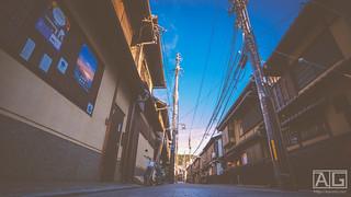 Gion Main Street