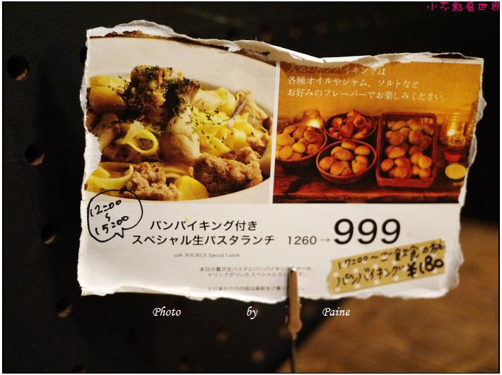 鳥取カフェソースCafe Source (5).JPG