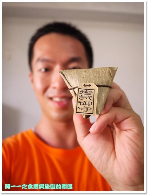 端午節伴手禮粽子鳳梨酥青山工坊image017