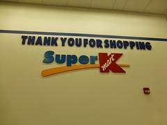 Thanks for shopping... (Nicholas Eckhart) Tags: ohio usa retail america mall us oh stores kmart megastore superstore 2014 ashtabula supercenter shc hypermarket superkmart searsholdings superkmartcenter kmartsupercenter ashtabulatownesquare